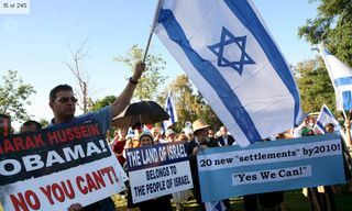 Israeli Protests