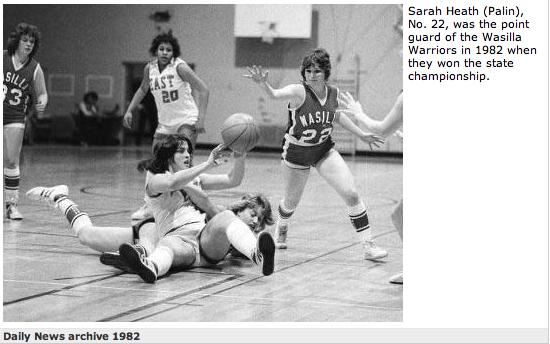 Sarahheathstatebb1982_1